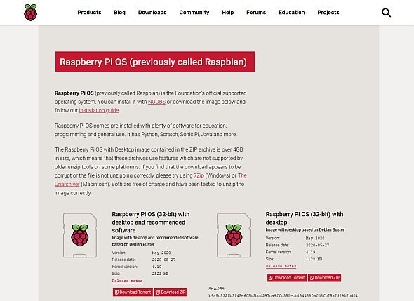 「Raspberry Pi OS」のダウンロードサイト