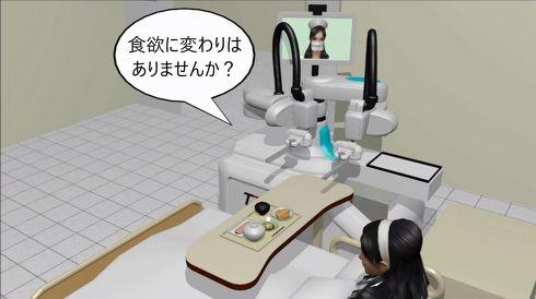 患者に食事を配膳するロボットのイメージ[クリックして拡大]出典:メディカロイド