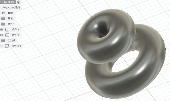 図21 「Fusion 360」では、宙に浮いたパスを基に回転体が作れる