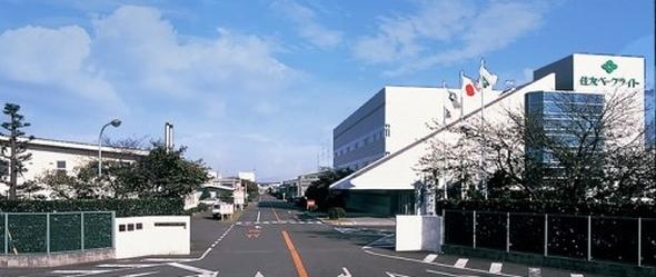 住友ベークライトの静岡工場