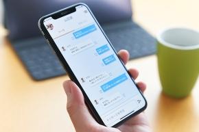 スマートフォンアプリの画面イメージ