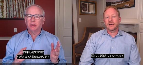 図1 (左)ジョン・ハーシュティック氏と(右)マイク・キャンベル氏