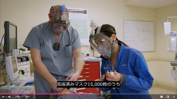 図3 MasksOn.orgはCOVID19対応医療用マスク部品の設計にOnshapeを活用した