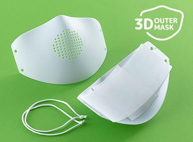「イグアス3Dアウターマスク」として製品化を果した