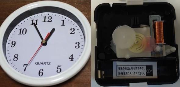 図2 100円ショップで購入した時計を分解
