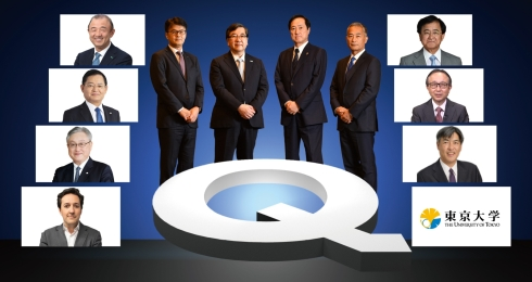 QII協議会設立会見の登壇者とビデオメッセージを寄せた参加企業のトップ