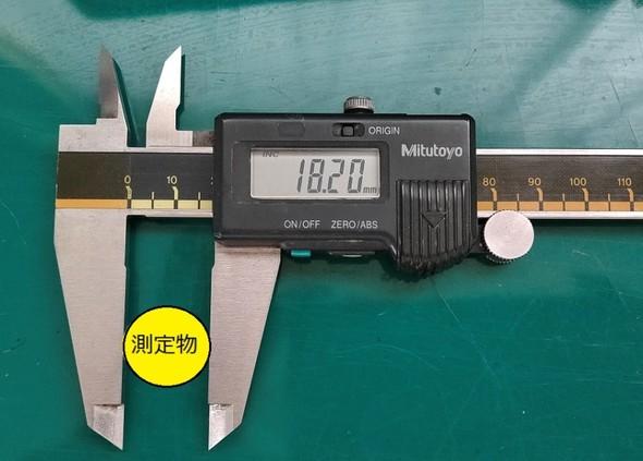 デジタル式ノギスを使った測定(1)