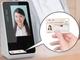 「オンライン資格確認」に対応する顔認証付きカードリーダーを発表