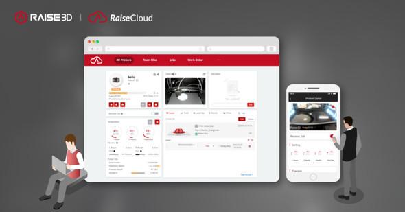 クラウドを介して遠隔からさまざまな操作や管理が行える「RaiseCloud」