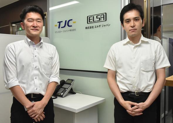 エルザ ジャパンの第1営業部 部長の神能光範氏(左)と同社 第1技術部 鳥居嶺司氏(右)