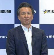 ミスミグループ本社 常務執行役員 3D2M 企業体社長の吉田光伸氏