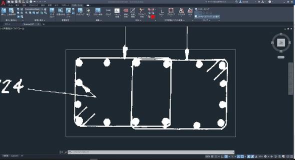 画像4 Raster Designツールセットでの作業イメージ