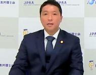 日本弁理士会 意匠委員会委員長の大塚啓生氏
