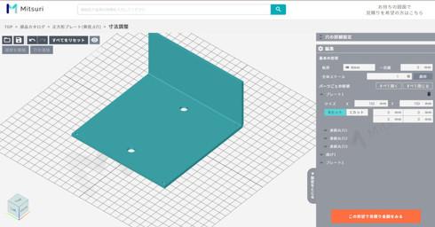 MitsuriCADの操作画面