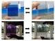 スタートアップ支援施設の窓が1000枚の調光ガラスに、NIMSがつくば市と実証実験