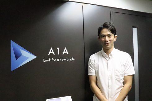 松原氏はDXにより調達購買部門の負担軽減と、データベース構築を図ることが重要だと指摘する