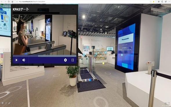 パナソニック CNS社の「バーチャルカスタマーエクスペリエンスセンター」の利用イメージ