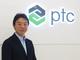 ニューノーマル時代のトップランナーへ、PTCジャパン桑原氏がSaaS戦略を語る