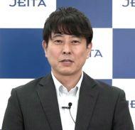 JEITAの馬場俊介氏