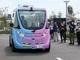 国内初の自律走行バスが走る、羽田空港跡地のスマートシティーが本格稼働