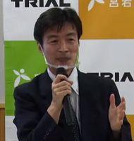 トライアルの亀田晃一氏