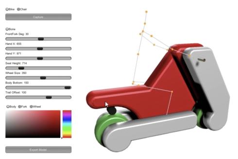 ユーザーの姿勢から「poimo」をデザインするソフトウェアの画面