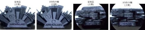 先端穴径0.1mmの3Dプリンタ用ノズルの造形精度について