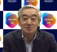 CEATEC 実施協議会の鹿野清氏