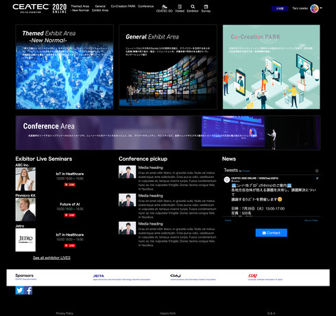 CEATEC 2020 ONLINEのログイン後画面イメージ[クリックして拡大]出典:CEATEC実施協議会