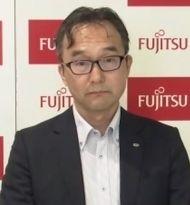 富士通の佐藤信太郎氏