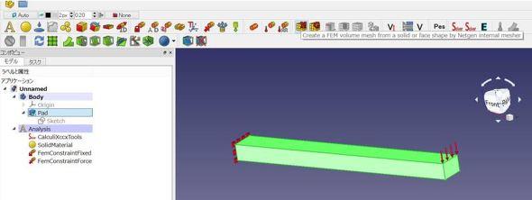 「Create a FEM volume mesh from a solid or face shape by Netgen internal mesher」(Netgenメッシャーを使って、ソリッドもしくは面からFEMのボリュームメッシュを作成する)