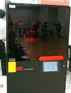 XYZ PrintingのDLP方式3Dプリンタ「PartPro120 xP」