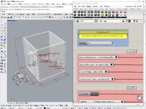 自動設計された結果を、3D CAD「Rhinoceros」のプラグインである「Grasshopper」に読み込むことで、空間内の視覚的なシミュレーションも行える