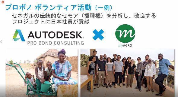 セネガルで行ったNPO団体との取り組みについて