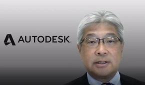 オートデスク 代表取締役社長の織田浩義氏