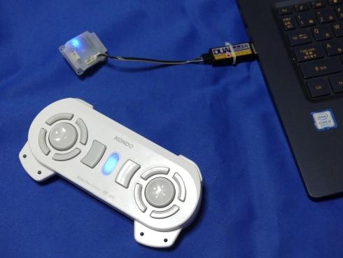 受信機をPCに接続すれば、コントローラーの操作を調べることができる