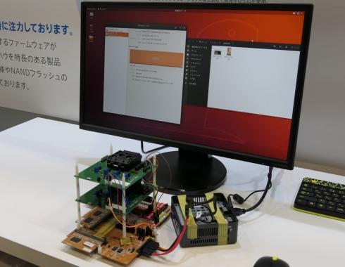 Nextorageが展示したSTT-MRAMを用いたSSDのデモンストレーション