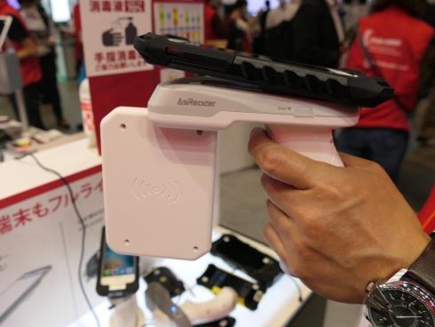 ガンタイプの特定小電力RFIDリーダーライター