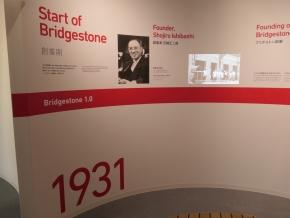 「Bridgestone 1.0」の展示が始まる