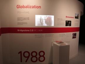 「Bridgestone 2.0」の展示