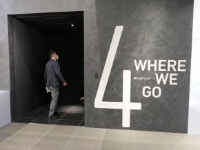 「WHERE WE GO」の入り口