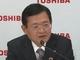 東芝は「高い質の利益」目指す、再エネ中心のインフラサービスで売上高4兆円へ