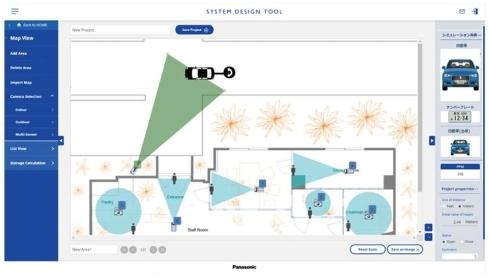 「システムデザインツール」による撮影シミュレーション画面