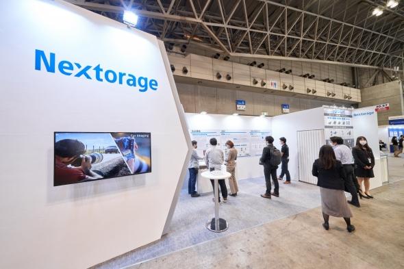 「第6回 IoT&5Gソリューション展 秋」におけるNextorageの展示ブース