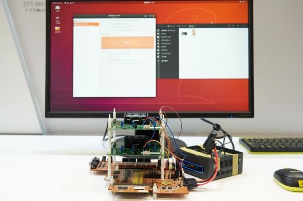 研究開発中の技術としてSTT-MRAMを用いたデモ展示も行った