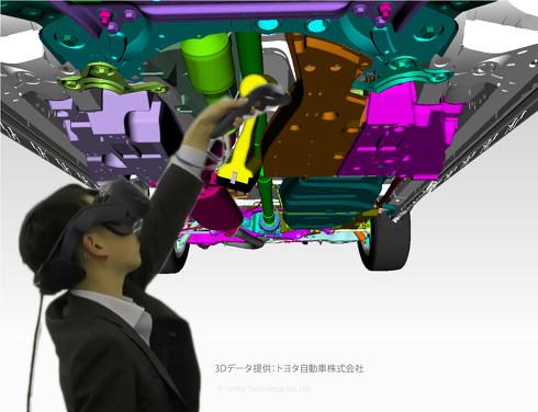 3Dデジタルツインを利用したVR検証