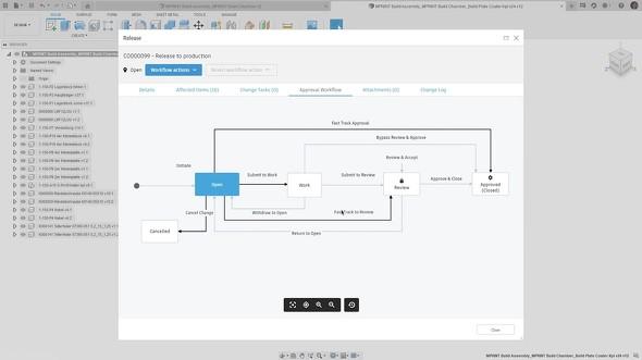 管理エクステンションの画面イメージ