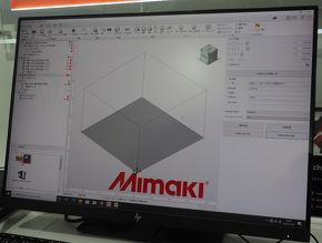 ミマキエンジニアリングのUV硬化インクジェット方式フルカラー3Dプリンタ「3DUJ-553」への対応についても紹介