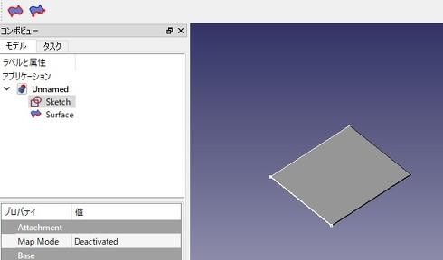 Sketch(スケッチ)で縦の長さを35mmから22mmに変更した様子。サーフェスも追従して変化する