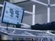 プログラミングレスの現場作業支援基盤を展開、DMG森精機が新会社設立